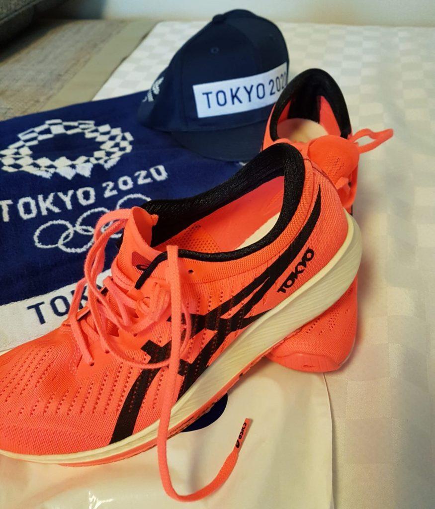 Tokyo-maart2020